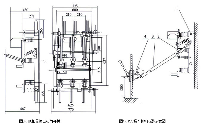 产品概述   FN7-12DR型交流高压负荷开关是一种新型产气式户内高压负荷开关,适用于交流50Hz,额定电压12kV的三相交流电力系统中,作为开断负荷电流及关合短路电流之用。 使用环境 1、周围空气温度:上限+40 ,下限一般地区10,高寒区-25。 2、海拔高度为1000m及以下。 3、相对湿度:月平均值不大于90%,日平均值不大于95%。 4、周围空气应不受腐蚀性或可燃气体及水蒸气体等明显污染。 5、无经常性剧烈运动。 额定参数